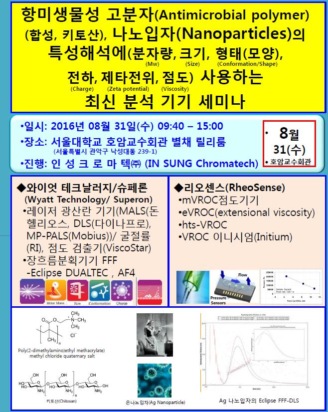 VROC_initium_Workshop.png